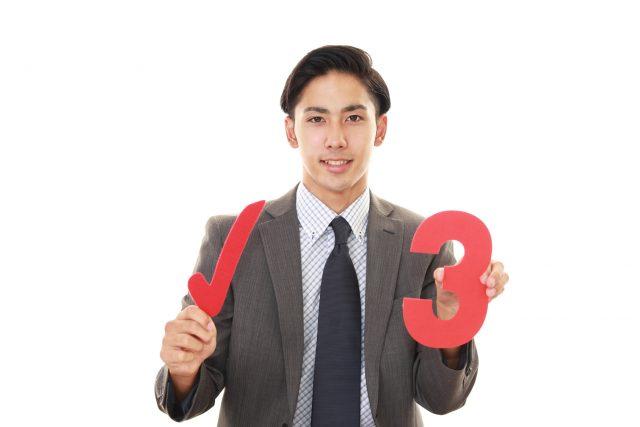 経理求人のオススメサイトを紹介する男性