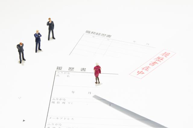 応募書類送付の方法