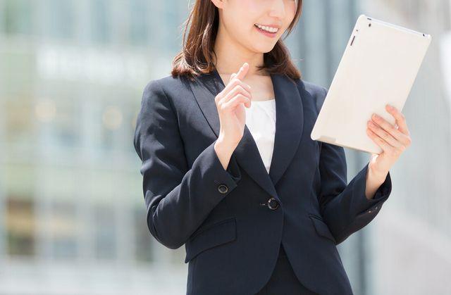 個人営業の転職情報を探す40代女性