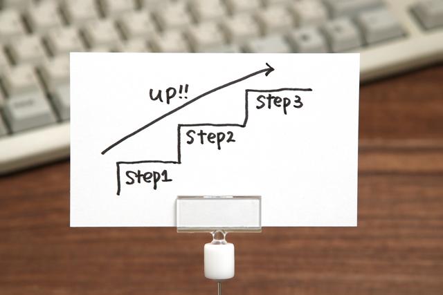 エンジニア転職成功へのステップ