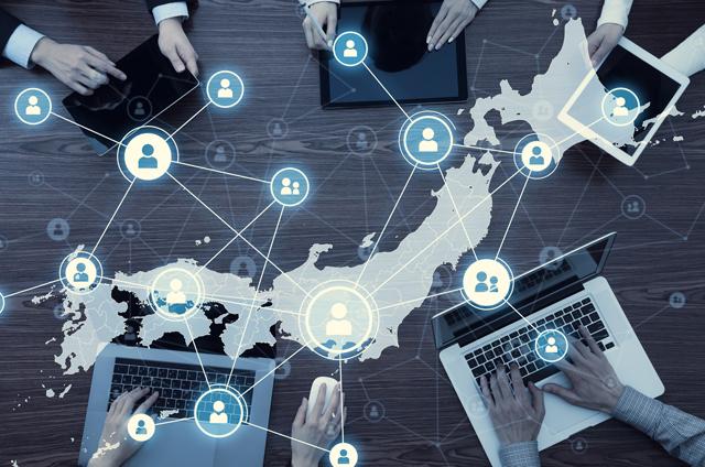 日本の情報ネットワーク