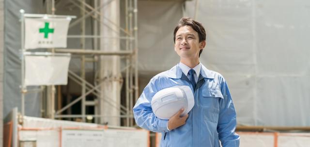 施工管理として高収入を得る男性 イメージ