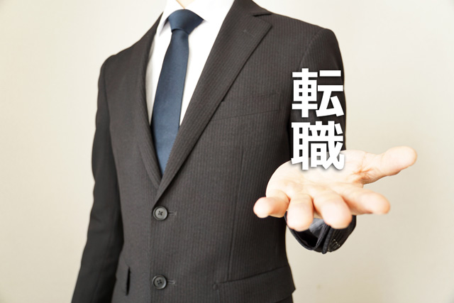 転職を目指す男性