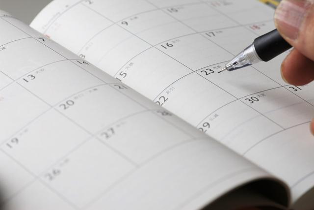 転職活動のスケジュール