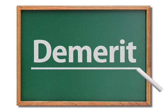 介護への転職のデメリット
